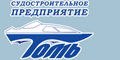 """Катера судостроительного предприятия """"Томь"""""""