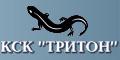 Лодки КСК Тритон