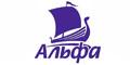 Надувные лодки Альфа