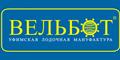 Надувные лодки Вельбот - Уфимская Лодочная Мануфактура