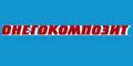 Пластиковые лодки производства Онегокомпозит