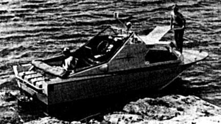 Самодельный водометный катер ЦИКЛОН