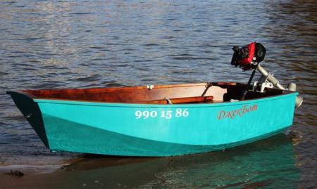 Деревянная лодка «ДжекБот 240»