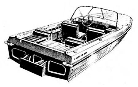 лодка «Казанка 5»