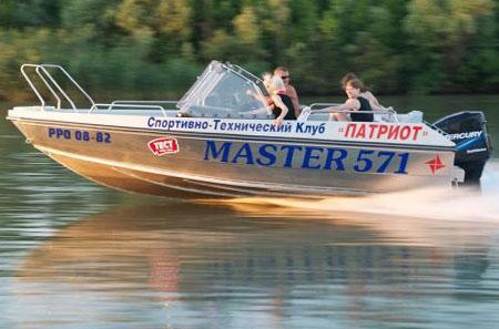 Алюминиевая моторная лодка «Мастер 571»