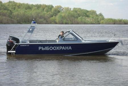 Алюминиевая лодка «RusBoat 65»