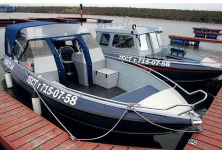 Алюминиевые лодки «Trident 620»