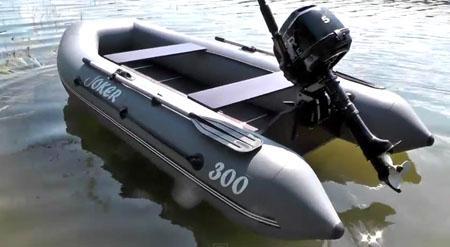 Надувная лодка «Joker 300»