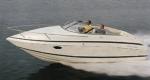 Лодки Cuddy Cabin (Кадди Кабин)
