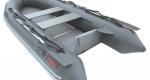 Надувная лодка «Скат S-330»