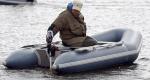 Надувная лодка «Yukona 300»