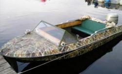 Лодка «Крым»