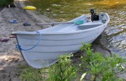 Гребная лодка «Онего 420»