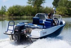 Алюминиевая лодка «Салют 525»