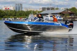 Моторная лодка «Самара 500 Fish»