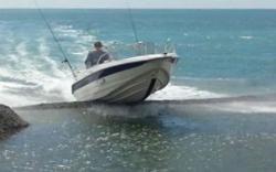 Моторная лодка «Стрингер 510»