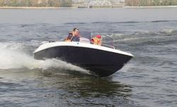 Моторная лодка «Velvette 16 Prime»