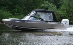 Алюминиевая моторная лодка «Волжанка 57»