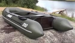 Надувная лодка «Joker 320»