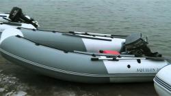 Надувная лодка с НДНД «Aquilon 360»