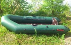 Надувная моторно-гребная ПВХ лодка «Тайга Т-270»