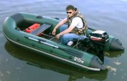 Надувная лодка «Пеликан 310»